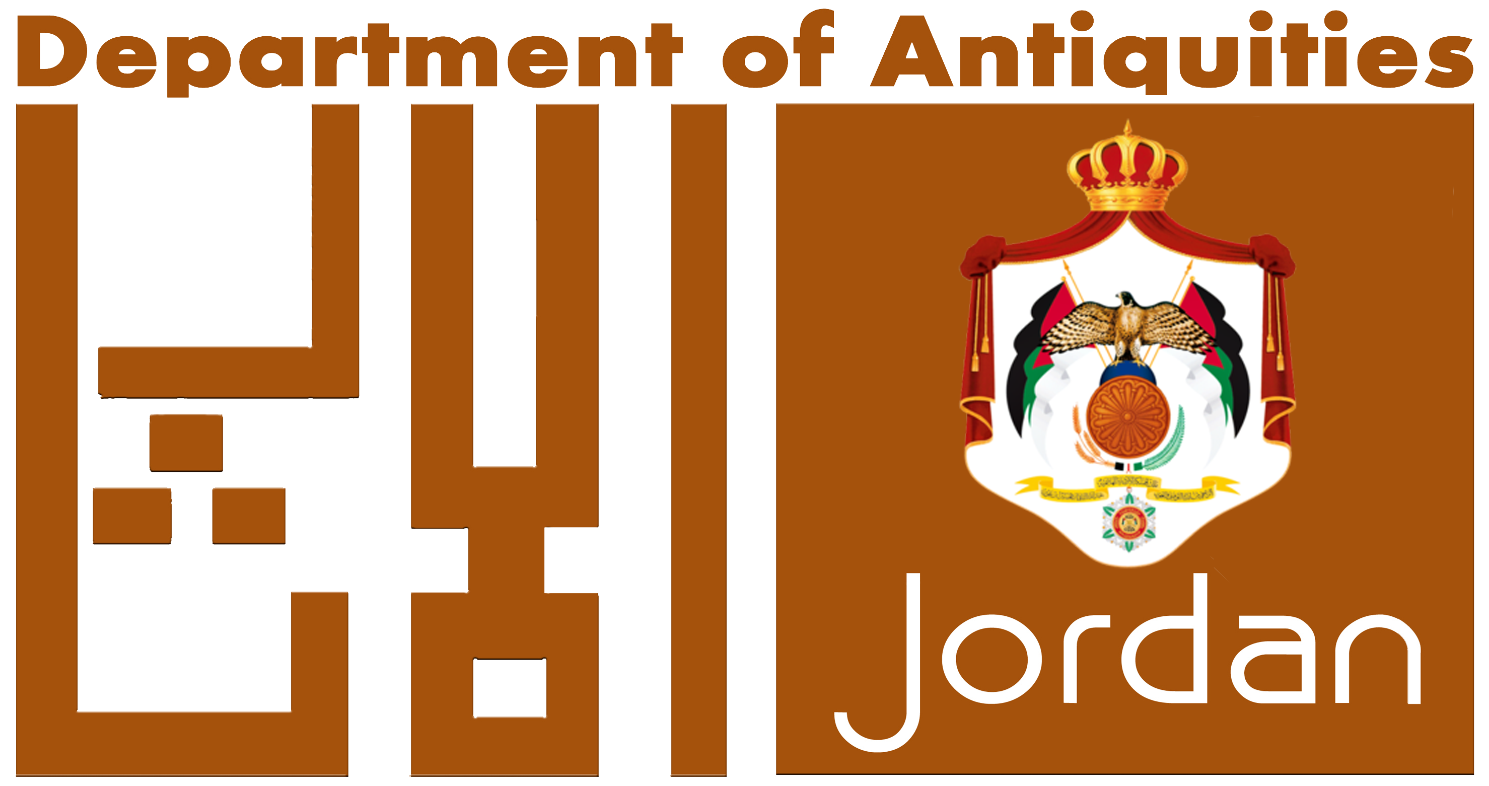 DEPARTMENT OF ANTIQUITIES JORDAN